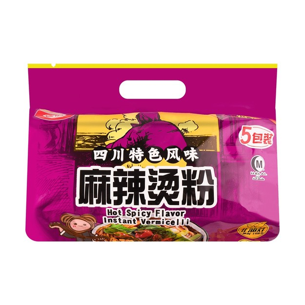 商品详情 - 白家陈记 麻辣烫粉 5包装 538g - image  0