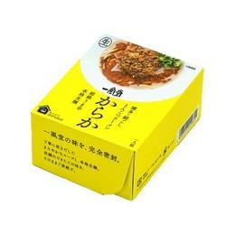DHL直发【日本直邮】博多第一拉面 一风堂辣味噌拉面煮面版 220g 包装已更新