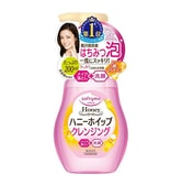 KOSE Softymo Cleansing Foam Honey Whip 200ml