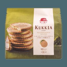 TIVOLINA Akai Bohshi KUKKIA Whipped Chocolate Matcha Geen Tea Sandwiched with Cookie  93.6g*12pcs