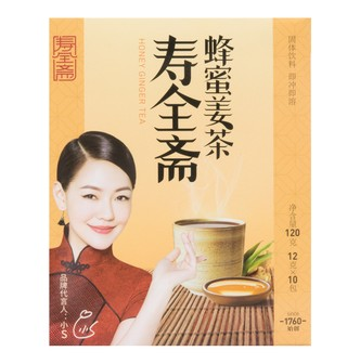 SHOU QUAN ZHAI Ginger Tea- Honey Flavor 12g x 10 packs