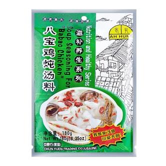 重庆老孔 川菜调味料 八宝鸡炖汤料 180g