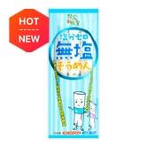 KURATA Noodle Ramen Salt Free For Babies Plain Flavor 150g