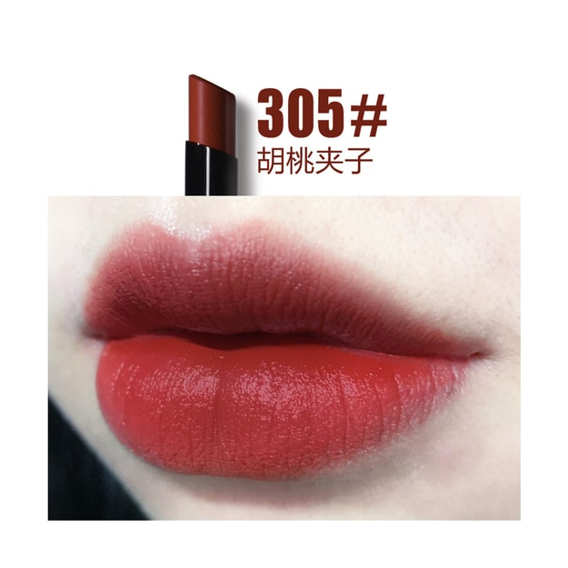 Product Detail - VNK V Need Kiss Lipstick 305 3g - image 0