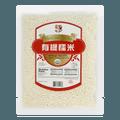 家乡味 有机糯米 454g USDA认证
