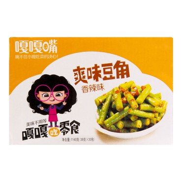 GAGAZUI Spicy Green Bean 1140g