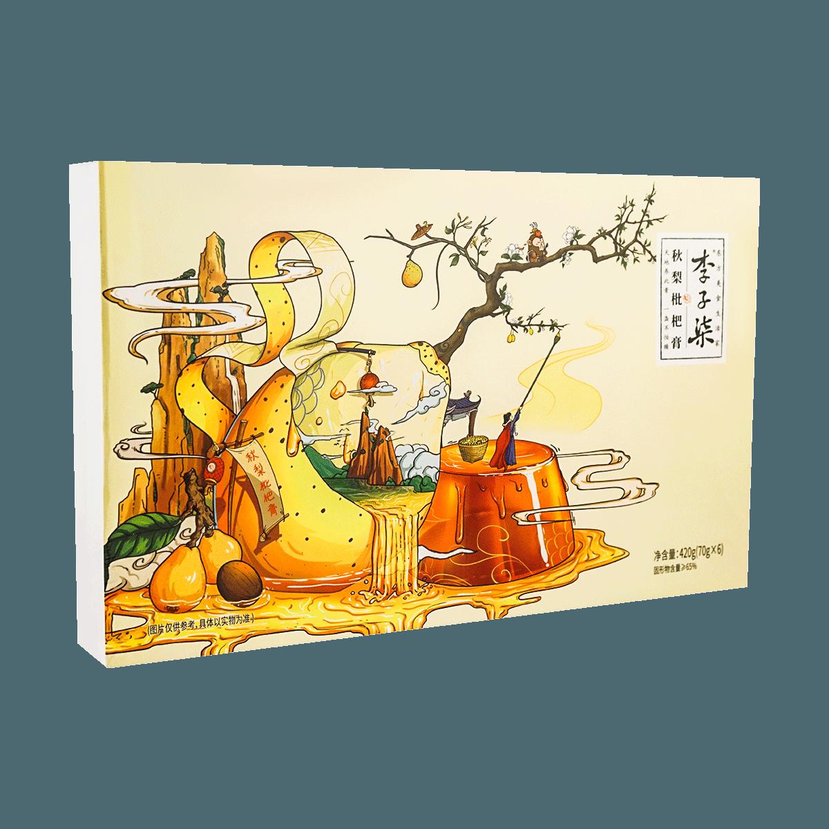 Yamibuy.com:Customer reviews:Pear Loquat Leaf Extract 70g*6