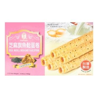 台湾林生记 芝麻旗鱼松蛋卷 160g