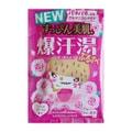 【日本直邮】日本BISON 脂肪分解酵素热感美肌爆汗汤 玫瑰花味 60g