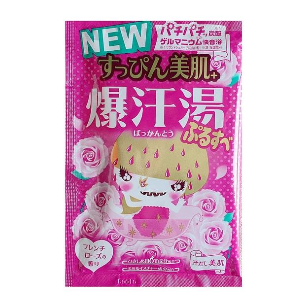 商品详情 - 【日本直邮】日本BISON 脂肪分解酵素热感美肌爆汗汤 玫瑰花味 60g - image  0