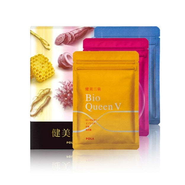 Product Detail - POLA Monthly Special Pack Bio Defex and Bio Cycle and Bio Queen V - image 0