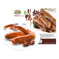CHUNWEI KITCHEN Cooked Sweet Brined Duck Wing 400g USDA Certified