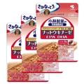 【日本直邮 】小林制药 纳豆激酶+DHA EPA 30粒30日 3袋深入改善装