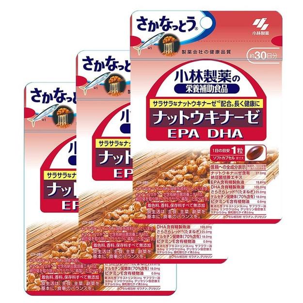 Product Detail - KOBAYASHI Nattokinase 30 days 30 Capsules(3pieces cost-effective) - image 0