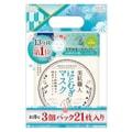 日本KOSE高丝 CLEAR TURN 美肌职人 薏仁提亮面膜 限量版礼品装 7片x3包入