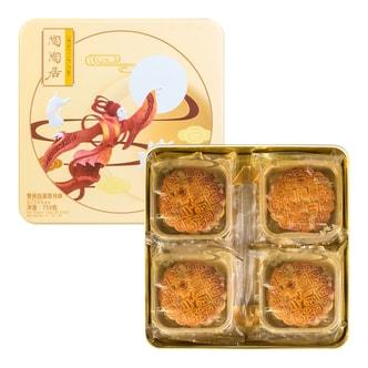 陶陶居 双黄白莲蓉月饼 铁盒装 4枚入 750g