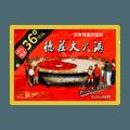 重庆德庄 全家福火锅底料 300g