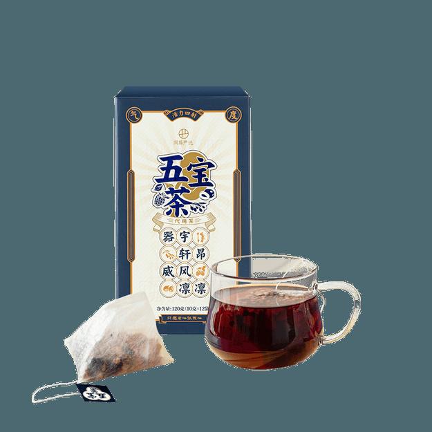 """商品详情 - 【中国直邮】网易严选 能量""""加油站"""" 五宝茶 120克(10克*12袋) - image  0"""