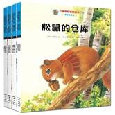儿童财商教育绘本·储蓄和投资(套装全4册)