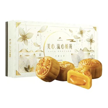 【Pre-order】HONG KONG MEI-XIM Lava Custard Mooncake 8pcs Estimate shipping time is Mid-August
