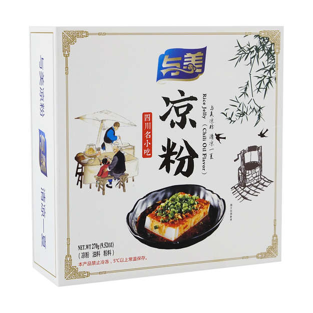 Product Detail - YUMEI Rice Jelly (Chili Oil Flavor) 270g - image 0