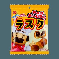 【尝味期限 11/30/2020】日本BOURBON波路梦 巧克力小面包 42g