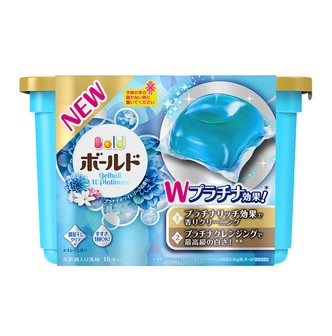 P&G Japan Laundry Wash Detergent Gel Ball 18pcs Elegant Lily (Includes Fabric Softener)