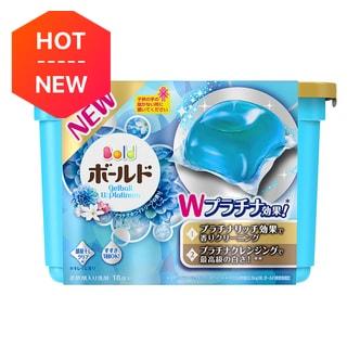 日本P&G宝洁 白金香氛啫喱凝珠洗衣球 18颗 优雅百合香 (含柔顺剂)