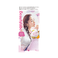 HOYU||Beautylabo 滋润光泽泡沫型染发剂||千禧粉 1套