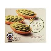 【日本直邮】冲绳名菓元祖御果子抹茶番薯挞 10枚装