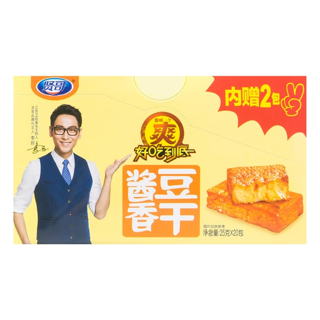 XIANGE Spiced Tofu Snack 500g TF-PC0005