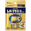 JAPAN HOUSE UKON NO CHIKARA Liver Plus 3 Capsules