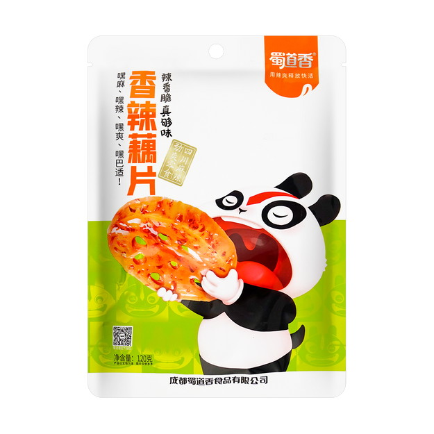 Product Detail - Spicy Lotus Root Slices 120g - image  0