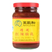 WANGZHIHE Fermented Bean Curd/Soy Cheese -Spicy 250g