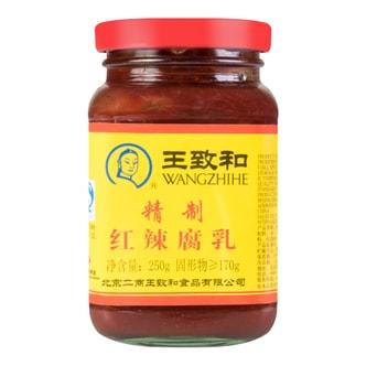 王致和 精制红辣腐乳 250g 中华老字号