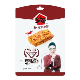 乡乡嘴 豆板筋 烧烤味 100g 华少代言