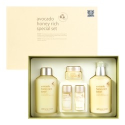 BOTANIC FARM Avocado Honey Rich Special Set 5pcs