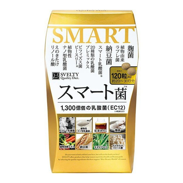 商品详情 - 【日本直邮】SVELTY Smart 减肥酵素   膳食调理smart乳酸菌纳豆菌酵素 120粒 - image  0