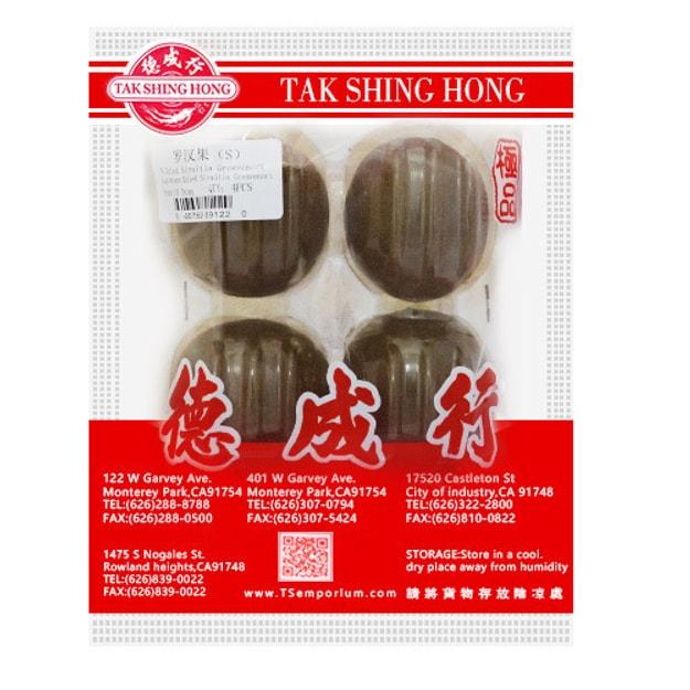 Product Detail - TSH TS Dried Siraitia Grosvenori (S) 4pc - image 0