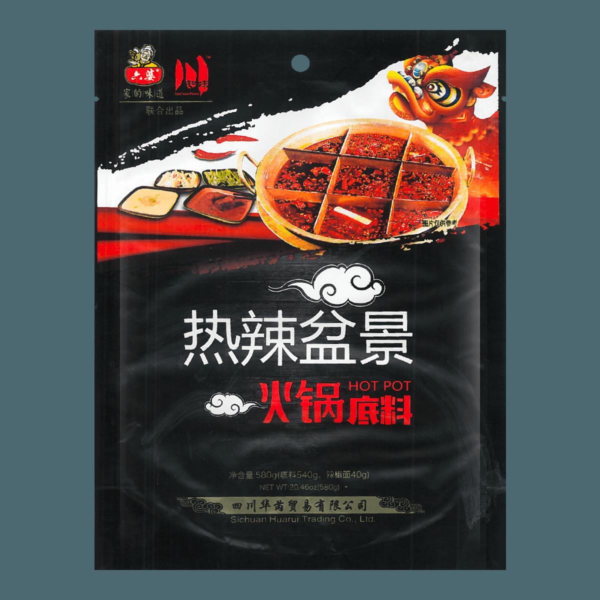 Yamibuy.com:Customer reviews:CUIHONG Liupo Hot Bonsai Hot Pot Soup Base 580g