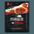 CUIHONG Liupo Hot Bonsai Hot Pot Soup Base 580g