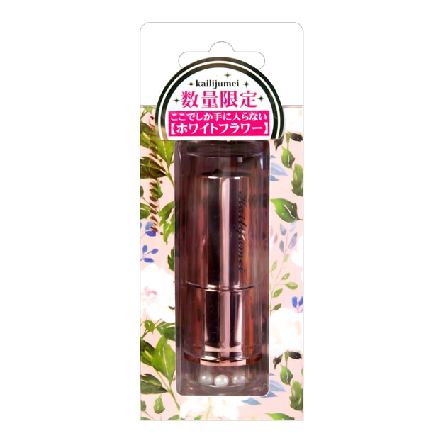 KAILIJUMEI Flower Tint Lip Oil In White Limited