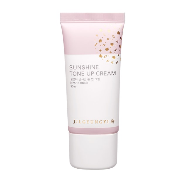 Product Detail - JILGYUNGYI Sunshine Tone Up Cream Happy Pink 30ml  EXP DATE:05/2020 - image 0