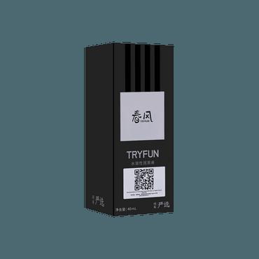春风Tryfun 水溶性人体润滑液