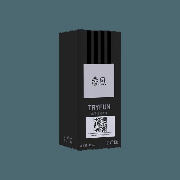 商品详情 - 春风Tryfun 水溶性人体润滑液 - image  0
