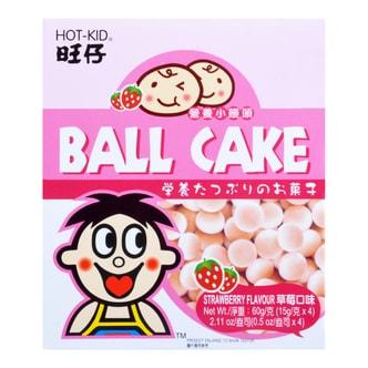 台湾旺旺 旺仔小馒头 草莓味 盒装 60g