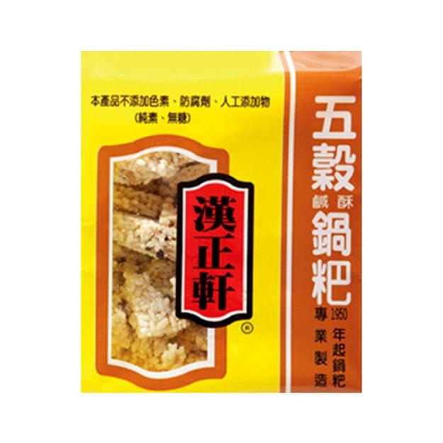 商品详情 - 台湾汉正轩 五谷咸酥锅巴 200g - image  0