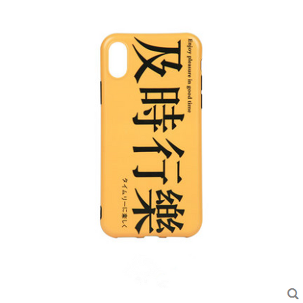 Product Detail - MAOXIN New Character Trends Silicone Gel Cell Phone Case For IPhoneX  Yellow 1PC - image 0