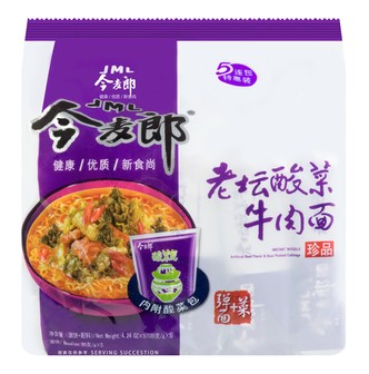 JINMAILANG Hot and Sour Instant Noodle 5packs 600g