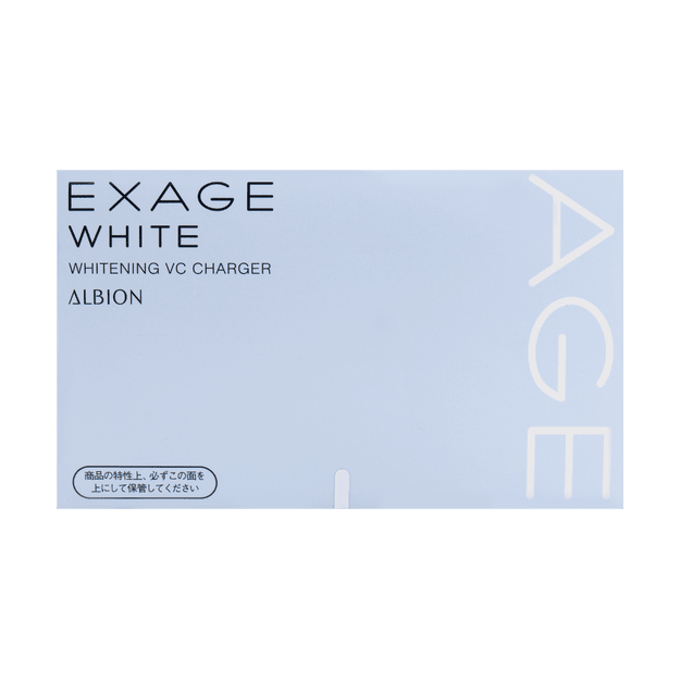 Product Detail - ALBION EXAGE VITAMIN C WHITENING SERUM - image 0